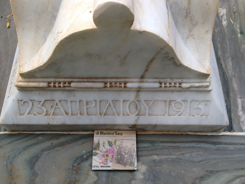 Brooke's tomb with date and CD